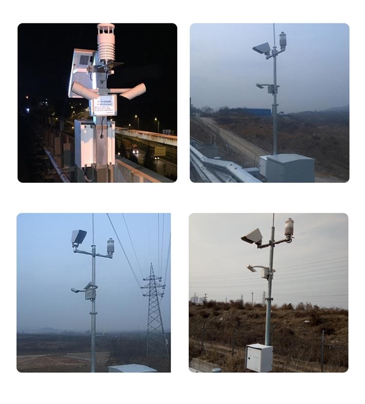 北京天星智联能见度传感器TS-VRE天气现象交通气象传感器;