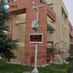 扬尘监测仪厂家及型号-噪声扬尘在线监测仪工作原理|报价-北京天星智联扬尘监测设备生产厂家