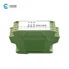 天星智联CDL-8DA转换模块RS485转电压电流模拟信号