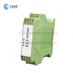 RS485转电压电流模拟信号CDL-8DA转换模块