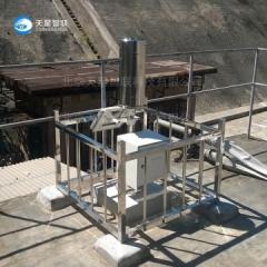 翻斗雨量筒传感器RMS1000自动雨量监测站