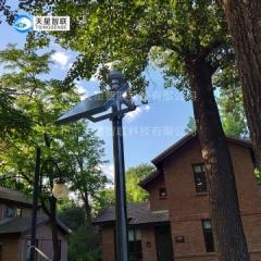 光学雨量传感器雨量计RMS2000自动雨量监测站