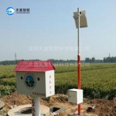 WLMS1000自动水位传感器0~30m液位监测站